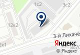 «НПО ГЕОЦЕНТР, ООО» на Яндекс карте