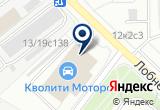 «Столица моторс, ООО» на Яндекс карте Москвы