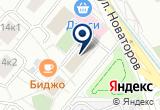 «ФЕРУМ» на Яндекс карте