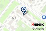 «Ремонт 45, ЧП» на Яндекс карте