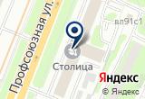 «РСК24ГРУПП, электромонтажная организация» на Яндекс карте