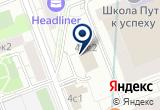 «Мосас, АО, строительная компания» на Яндекс карте