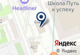 «Финансовый Брокерский Дом, ООО» на Яндекс карте Москвы