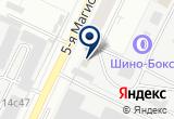 «Эсти плюс, ООО» на Яндекс карте Москвы