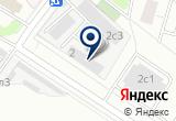 «takegood гипермаркет, ИП» на Яндекс карте