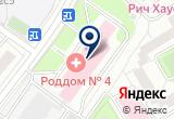 «Родильный дом №4, ООО» на Яндекс карте