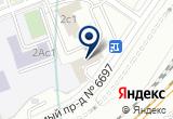 «Тави М, автосервис» на Яндекс карте Москвы