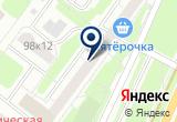 «БЕЛЯЕВО ТД ТОО» на Яндекс карте