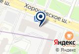 «Сириус-СБ, ООО» на Яндекс карте Москвы