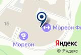 «7D Cinema, сеть кинотеатров» на Яндекс карте Москвы