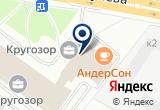 ««Фольксваген Груп Рус», ООО» на Яндекс карте Москвы