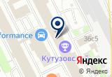 «РусТендер, ООО» на Яндекс карте Москвы