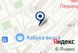 «Montenegro HN» на Яндекс карте