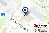 «Фирмменный магазин lightalight, ИП» на Яндекс карте