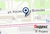 «Дил-Бетон, ООО» на Яндекс карте