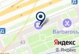 «ЛЮКС ЭКТУАЛ С» на Яндекс карте
