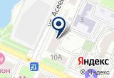 «Tez-cars, ООО» на Яндекс карте