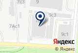«КаскадСтрой» на Яндекс карте Москвы