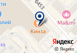 «КАРО, сеть кинотеатров» на Яндекс карте