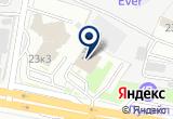 «Ттм центр» на Яндекс карте Москвы