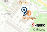 «Продажа нефтепродуктов, ОАО» на Яндекс карте