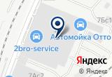 «Элекс-полюс» на Яндекс карте Москвы