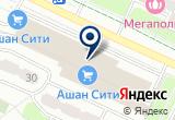 «Wendy`s» на Яндекс карте