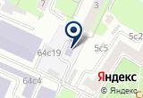 «Детский сад №1042, общеразвивающего вида» на Яндекс карте Москвы