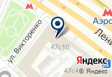 «СТЕРЕОКИНО НТЦ» на Яндекс карте