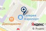 «Праздник-Арт, ООО» на Яндекс карте