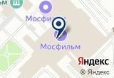 «КиноГород, актерское агентство» на Яндекс карте Москвы