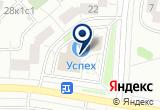 «Успех» на Yandex карте