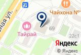 «ЮНИСОН-99 ООО» на Яндекс карте