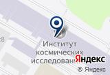 «Состра, ООО, производственная компания» на Яндекс карте Москвы
