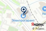 «ELEKTRO-GARANT.RU» на Яндекс карте