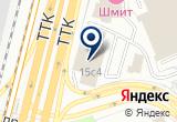 «Leaderat, аутсорсинговая компания» на Яндекс карте Москвы