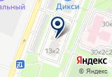 «МегаМастер, ООО» на Яндекс карте