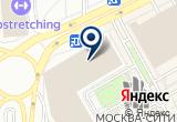 «СИТЭКС ИНТЕРНЕШНЛ ЗАО» на Яндекс карте