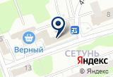 «Энергокомплектоборудование» на Яндекс карте Москвы