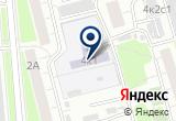 «Детский сад №1026, компенсирующего вида» на Яндекс карте Москвы