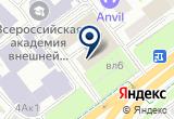 «Скансет, ООО, копировальный центр» на Яндекс карте Москвы