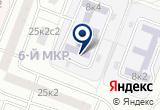 «Детский сад №1071» на карте