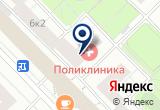 ««РОДНИК», ООО» на Яндекс карте