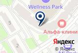 «Промгазинжиниринг, инжиниринговая компания» на Яндекс карте