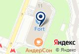 «Радуга радости, ООО» на Яндекс карте
