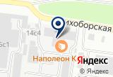 «Японаклан Shop, магазин автотоваров» на Яндекс карте Москвы