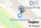 «Арт-ателье Джулак» на Яндекс карте