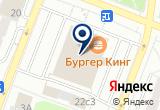 «Ясенево, торговый дом» на Яндекс карте Москвы
