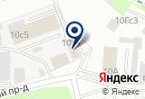 «ТД ВЕГА-АБОЛЮТ, ООО, торгово-производственная компания, представительство в г. Москве» на Яндекс карте Москвы
