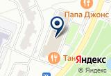 «Шпилька-ясенево» на Яндекс карте Москвы
